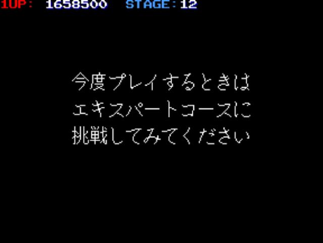 f:id:mirror_stg:20190424001836p:plain
