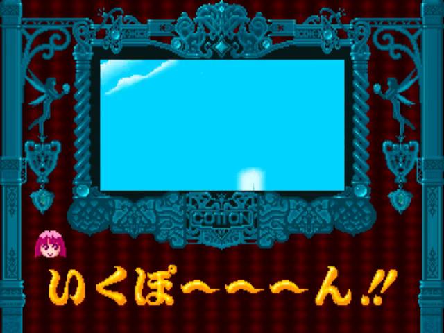 f:id:mirror_stg:20200822024209p:plain