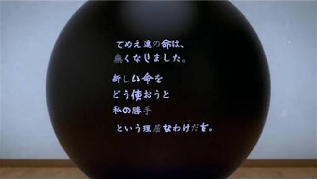 f:id:mirrorcle-suzukix:20161023222713j:image