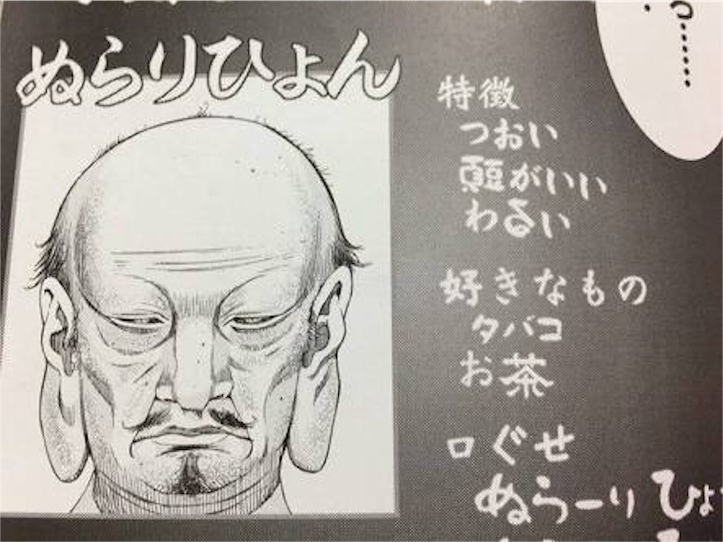 f:id:mirrorcle-suzukix:20161023224140j:image