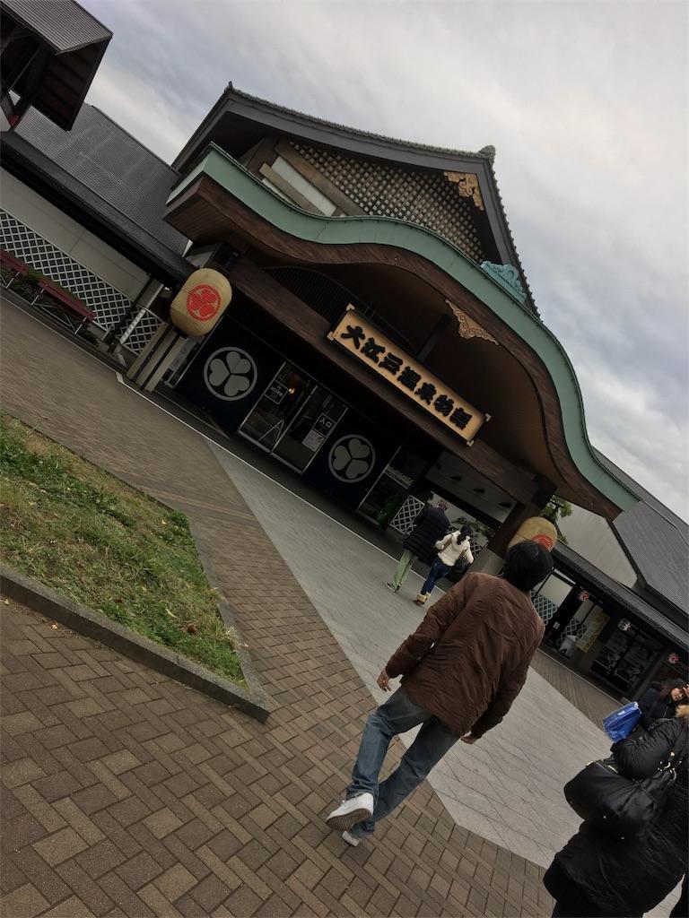 f:id:mirrorcle-suzukix:20161123234900j:image