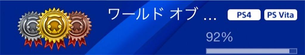 f:id:mirrorcle-suzukix:20170111123817j:image