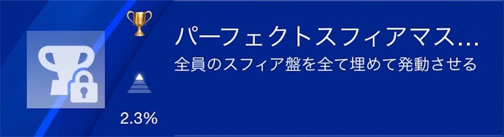 f:id:mirrorcle-suzukix:20170119225644j:image
