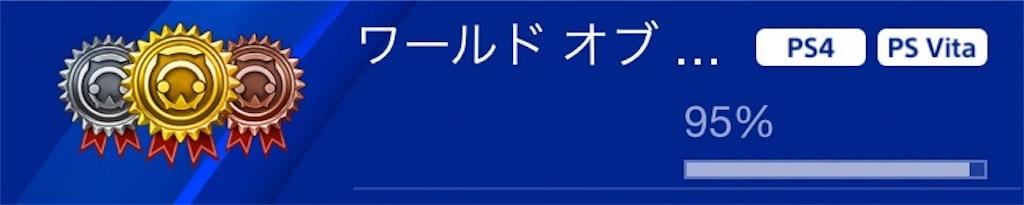 f:id:mirrorcle-suzukix:20170206165719j:image