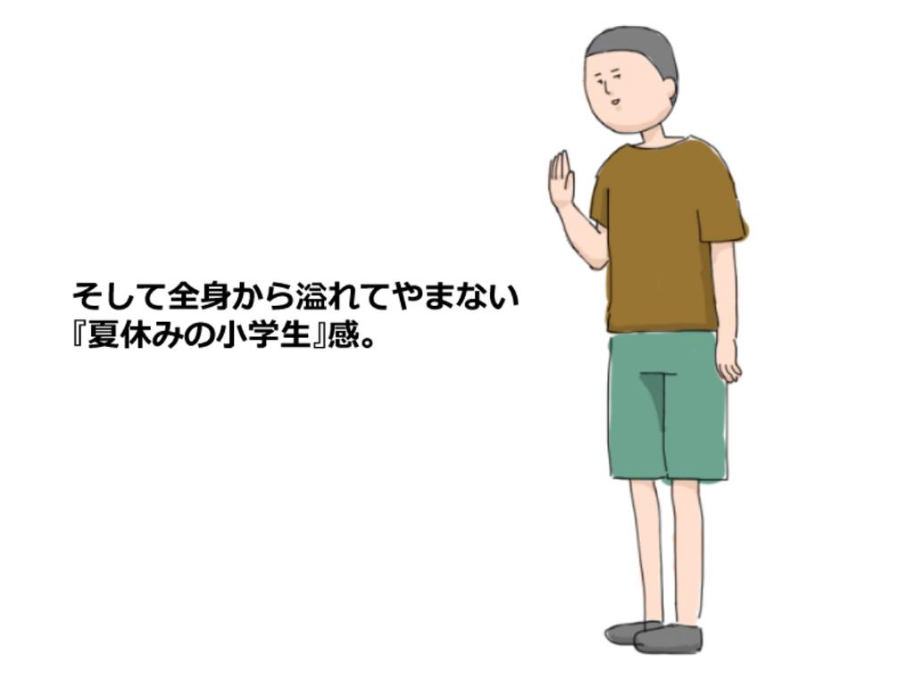 f:id:miru86:20181112004429j:plain