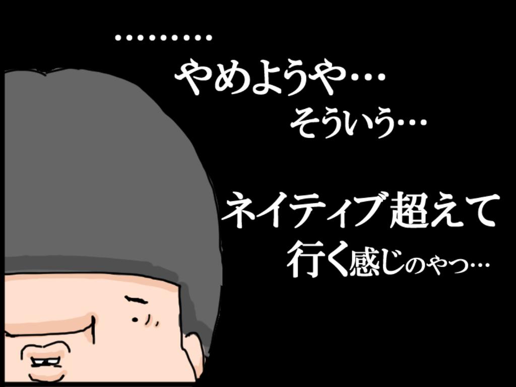 f:id:miru86:20181112174114j:plain