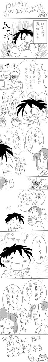 f:id:mirugo:20210208023517j:plain