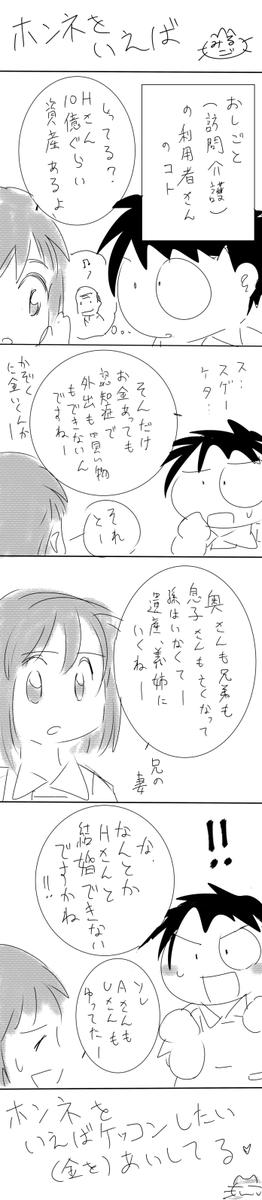 f:id:mirugo:20210410045427p:plain