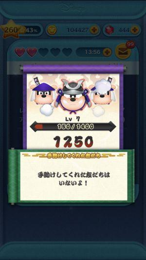 f:id:mirugo:20210513023204j:plain