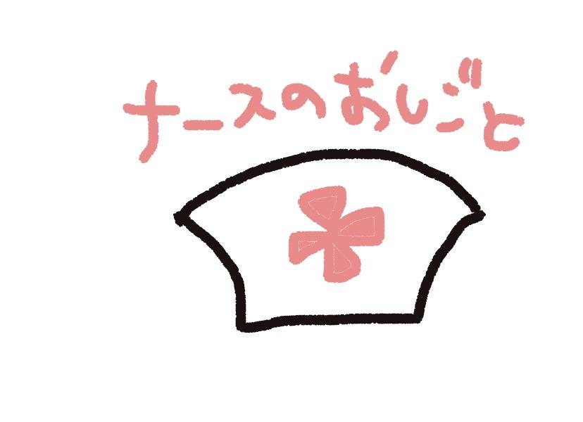 f:id:miruha120812:20190512152101j:plain
