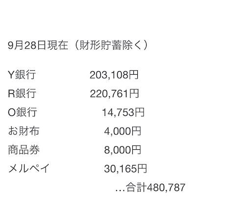 f:id:miruimte:20201027212202j:plain