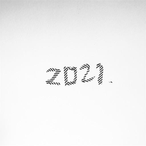 f:id:miruimte:20210729184255j:plain