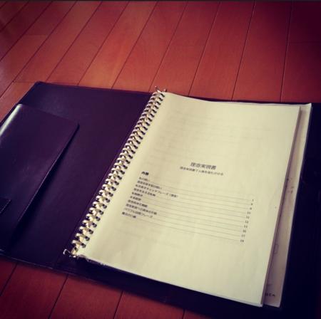f:id:mirukizukublog:20150218181553p:plain