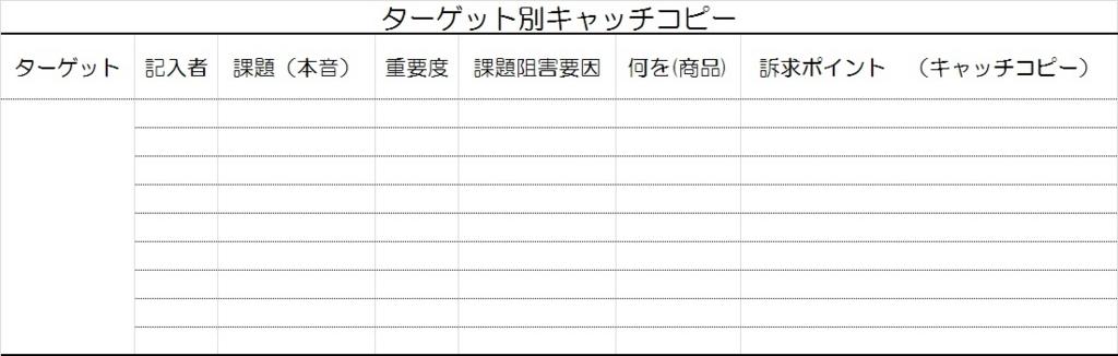 f:id:mirukizukublog:20150713085531j:plain