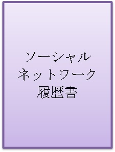 f:id:mirukizukublog:20160808093233j:plain