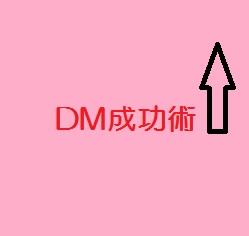 f:id:mirukizukublog:20161118100911j:plain