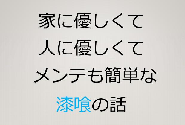 f:id:mirukodesappu:20210506154853p:plain