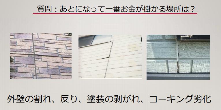 f:id:mirukodesappu:20210506155524p:plain