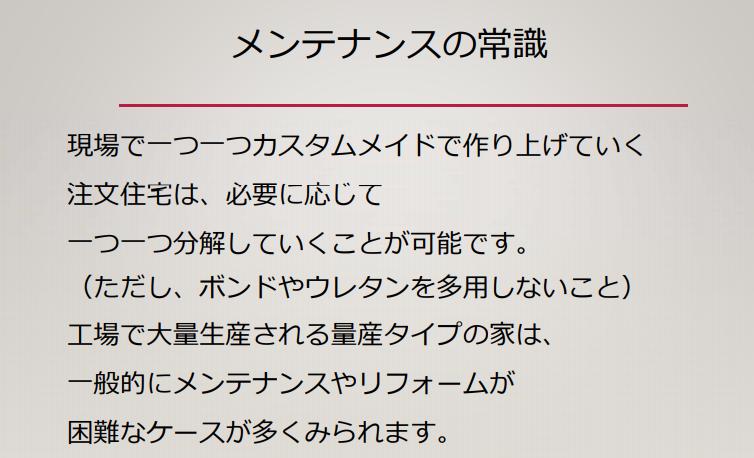 f:id:mirukodesappu:20210506160502p:plain