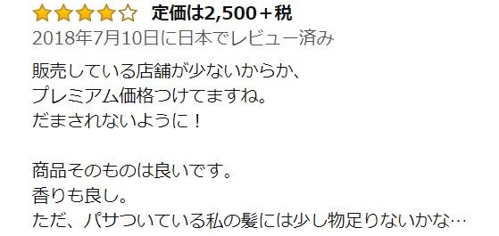 f:id:mirukuhtt:20200627024848j:plain