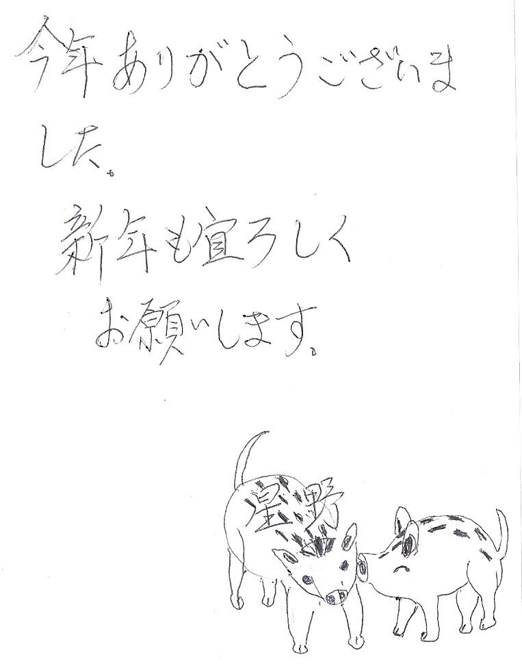 f:id:mirukuma103:20190103193410j:plain