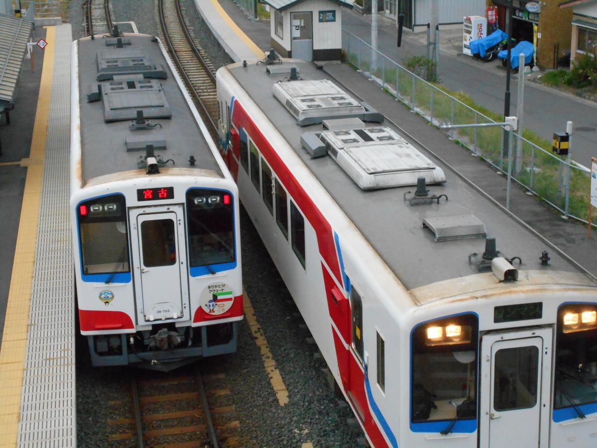 単線のローカル鉄道はすれ違いは駅で待ち合わせ