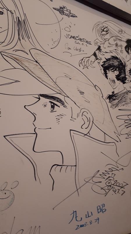 2018.11.11京都国際マンガミュージアム/旧前田珈琲/壁画2