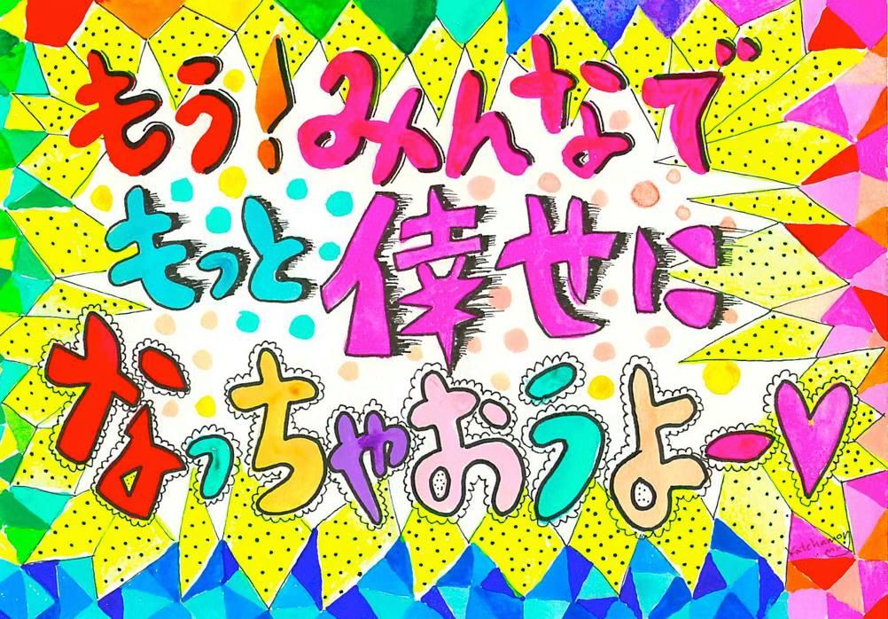 f:id:miryokugaku:20160904083347j:plain