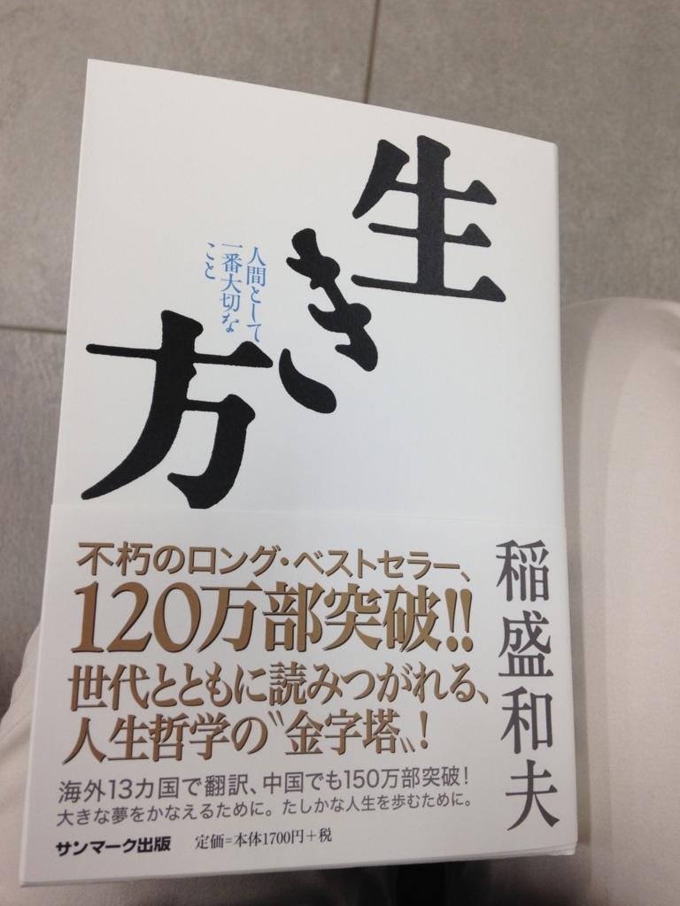 f:id:misa-okiraku6:20170801190555j:plain
