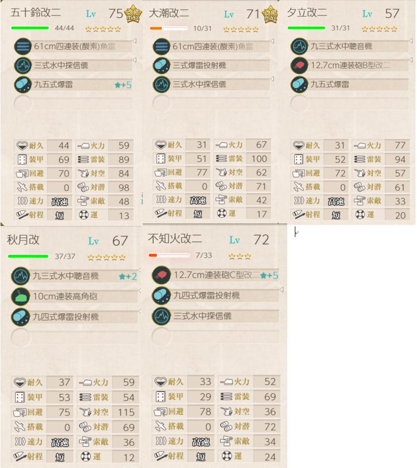 f:id:misagi14:20180911131657p:plain