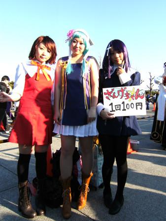 f:id:misaka20001:20090101063643j:image