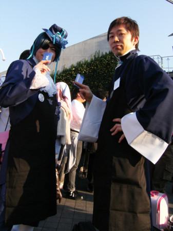 f:id:misaka20001:20090101221201j:image