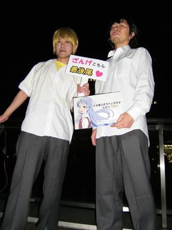 f:id:misaka20001:20090101221202j:image