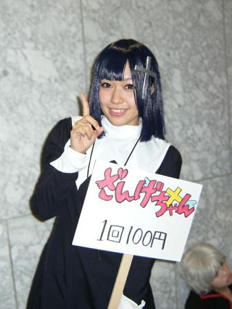 f:id:misaka20001:20090101221205j:image