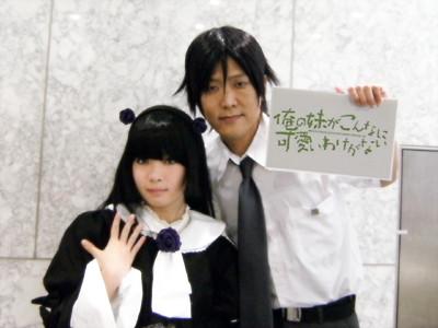 f:id:misaka20001:20110101190839j:image