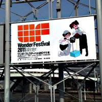 f:id:misaka20001:20110210155147j:image