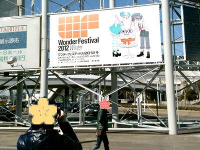 f:id:misaka20001:20120214195945j:image