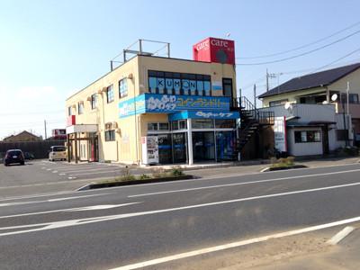 f:id:misaka20001:20130414105715j:image
