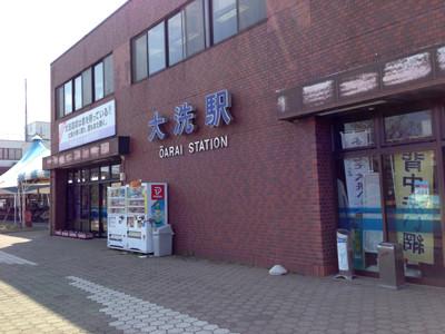 f:id:misaka20001:20130414105718j:image