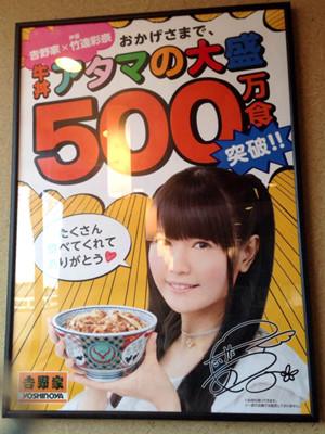 f:id:misaka20001:20140327161232j:image