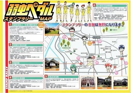 f:id:misaka20001:20140405113311j:image