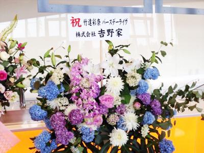 f:id:misaka20001:20140623175630j:image