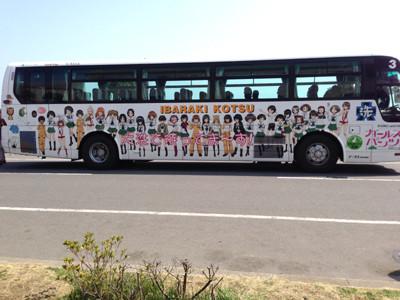 f:id:misaka20001:20160404153607j:image