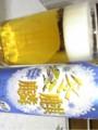 20111005095421