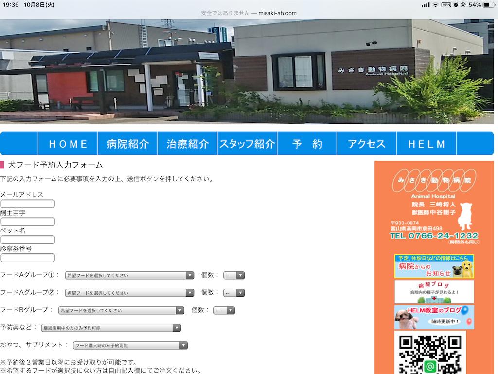 f:id:misaki-ah03:20191008234313p:image