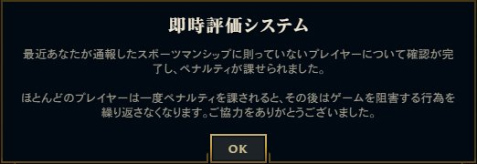f:id:misaki-shokota:20180519170429j:plain