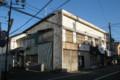 サッポロ軒のあるビル茅ヶ崎