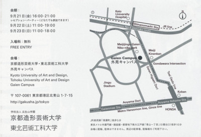 f:id:misaki-taku:20120919162557j:image