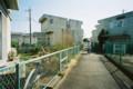 鶴間タウンハウス