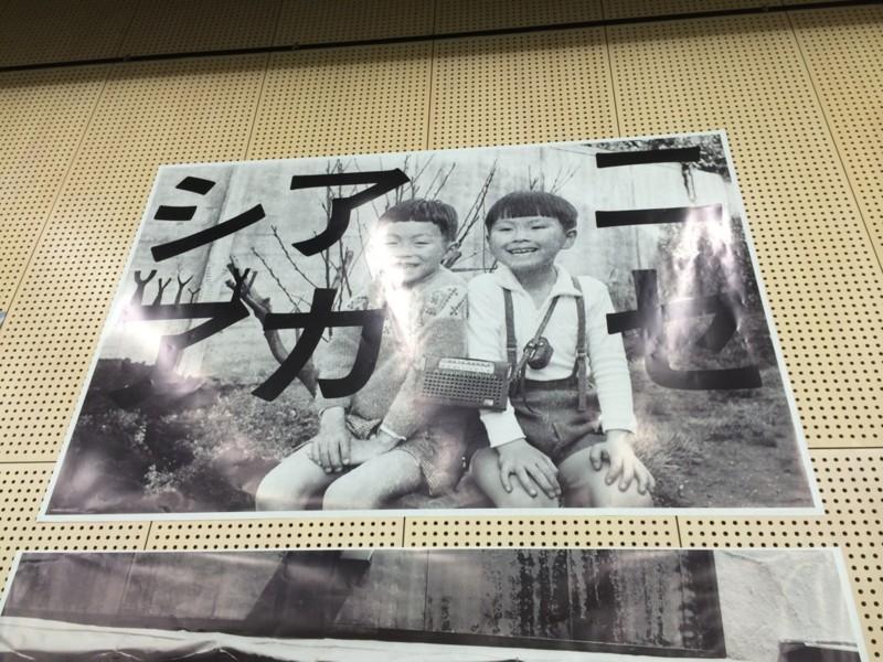 f:id:misaki-taku:20140919185836j:image